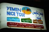 Yemen Nice Tour, Sana'a