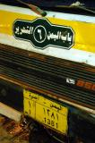 Shared taxi route 6 from Bab al-Yemen to Maydan al-Tahrir