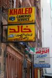 Kahled Camera Service and an Internet shop near Tahrir Square