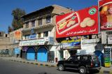 26th September Street, Sana'a