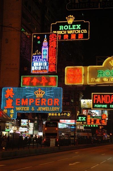Nathan Road, Kowloon