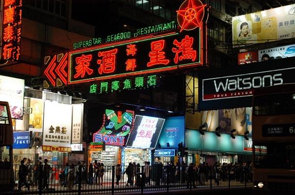 Kowloon at night - Nathan Road