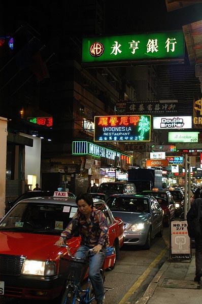 Granville Road, Kowloon
