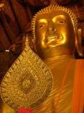 Wat Phananchoeng Worawihan