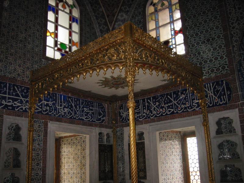 Sultans pad