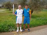 Bearer and runner-by