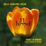 Hillel Academy Choir Album Cover