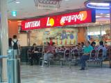 At Lotte