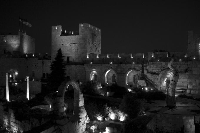 Davids Citadel 1