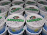 Abalone Ice Cream