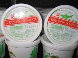 Shark's Fin Ice Cream