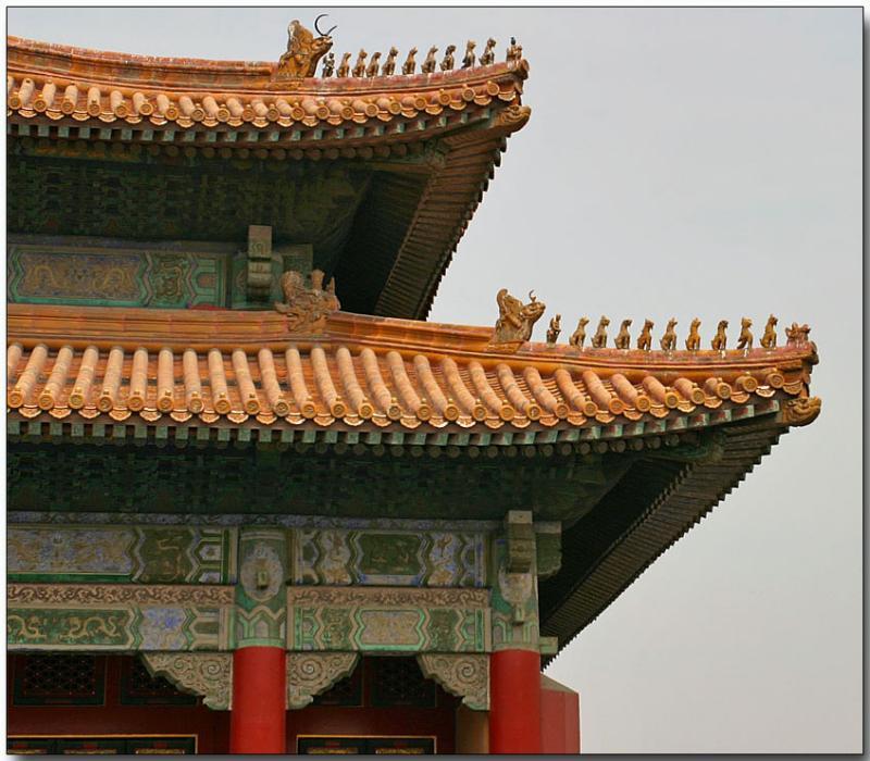 Emporers Office - Forbidden City, Beijing