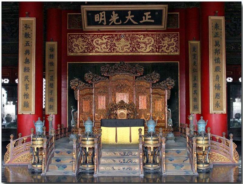 Emporers reception area - Forbidden City, Beijing