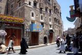 Yemen_0370.jpg