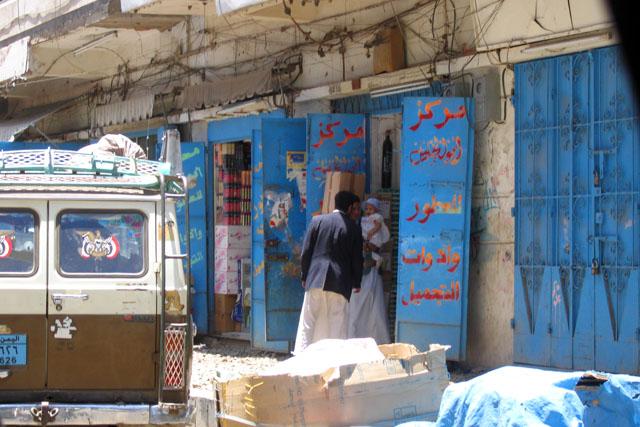 Yemen_0347.jpg