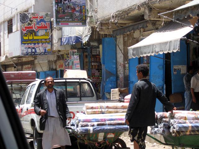 Yemen_0349.jpg