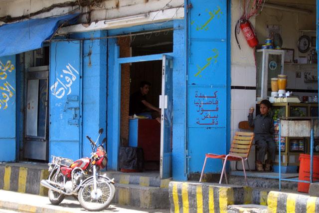 Yemen_0356.jpg