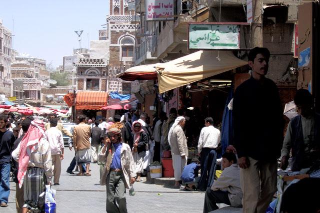 Yemen_0361.jpg