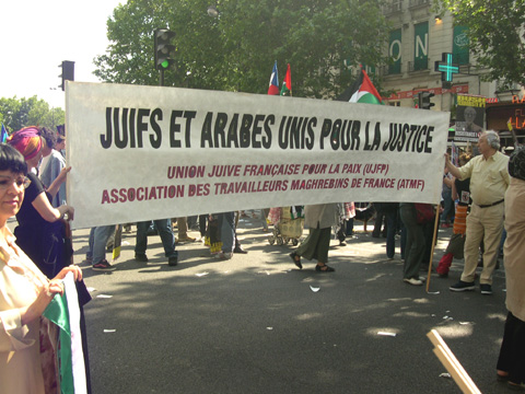 June 2004 - March against war in Iraq
