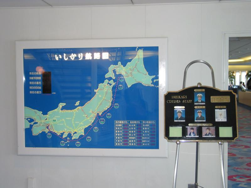 Ferry Map and