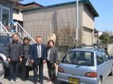 Noriko's family
