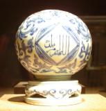 Blue and White Sphere