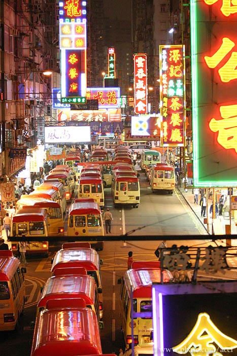 Sea of mini-bus *