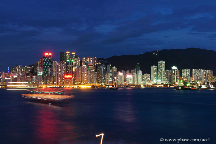 Hong Kong Island East