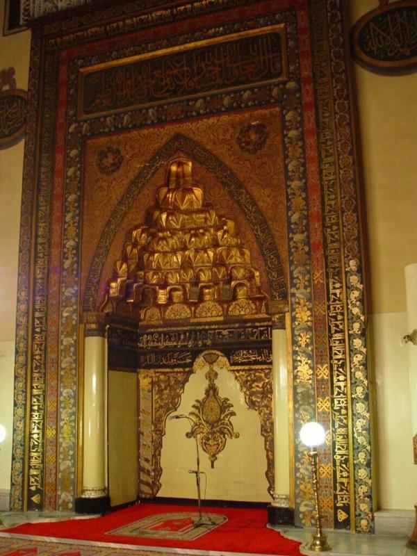 Bursa Ulu (Great) Mosque Mihrab