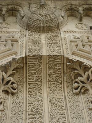 Konya Ince Minare Museum 4 2003 september