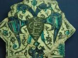 Konya Karatay Ceramics Museum 13 2003 september