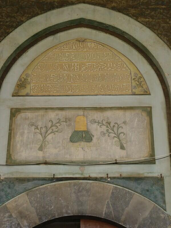 Karaman Ak Tekke mosque
