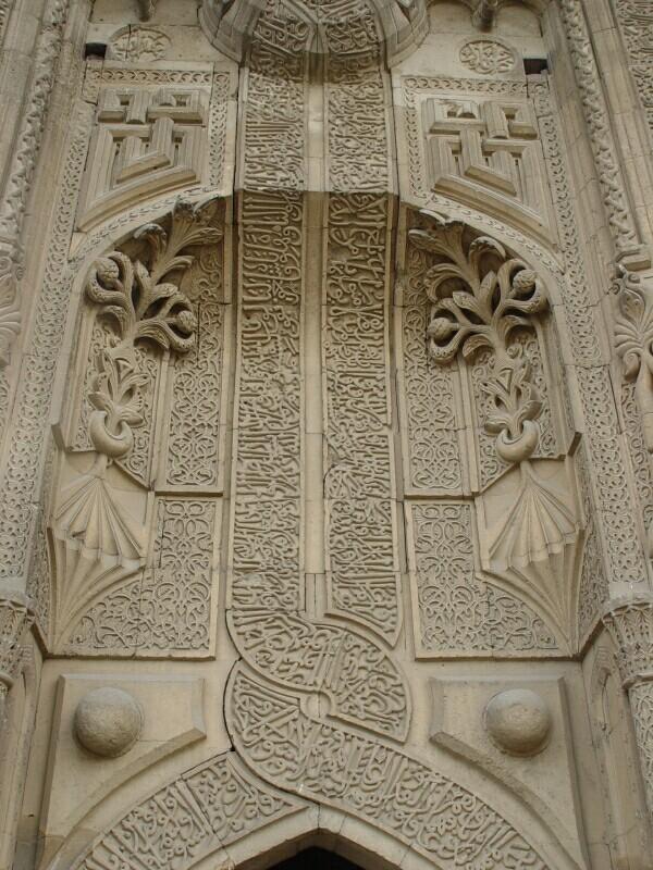 Konya Ince Minare Museum 2 2003 september