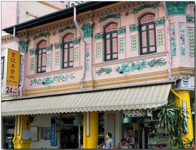 Kim Kee Food Junction, Geylang