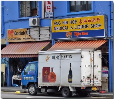 Medical & Liquour Shop, Little India