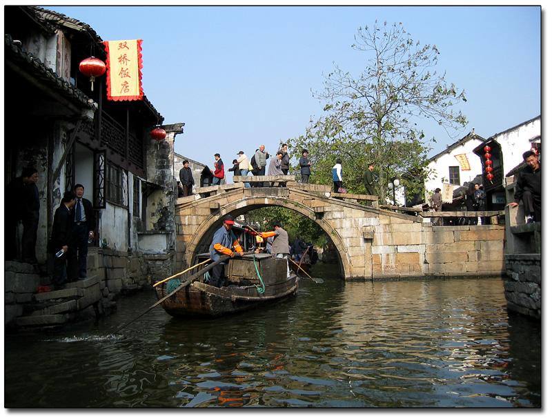 Zho Zhuang Water Town