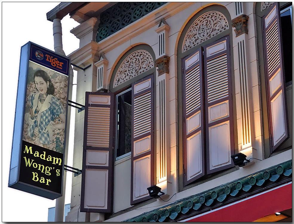 Madam Wongs Bar, Mohamad Sultan Road