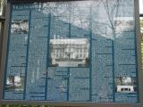 Wannsee-Konferenz