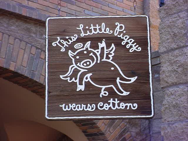 This Little Piggy <br>phone 480-922-4477