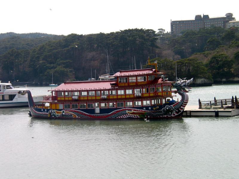 Dragon Tour Boat