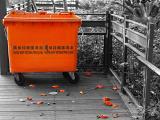 Keep Hong Kong Clean