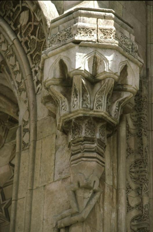 Ulu Mosque detail 26b