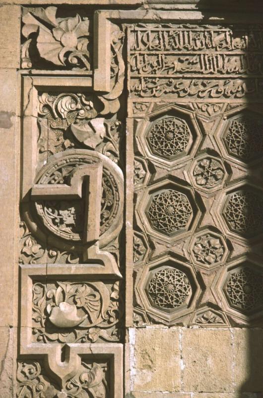 Divrigi Ulu Mosque detail 34b