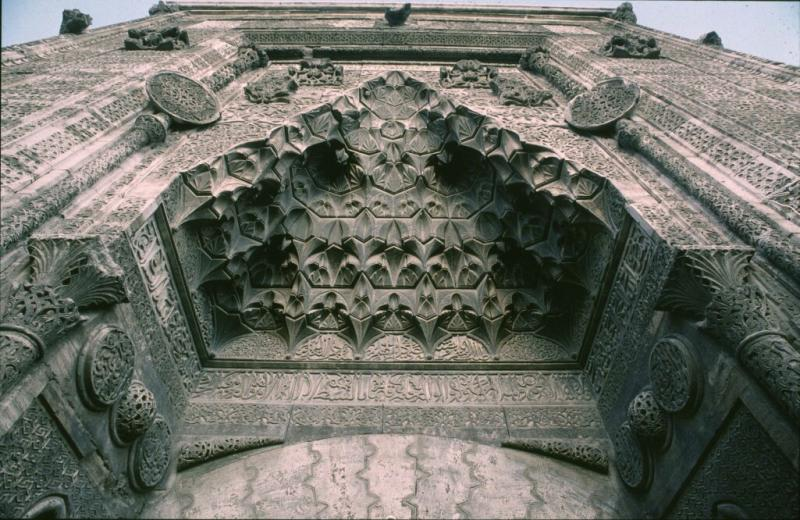 Sivas Buruciye entrance