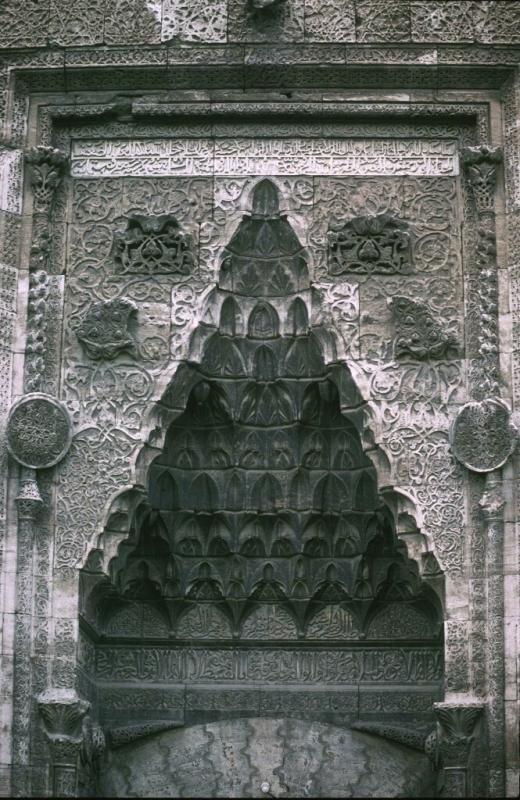 Sivas Buruciye entrance detail