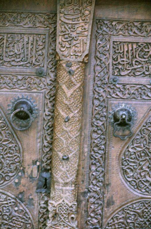Kasaba mosque door 2.jpg