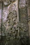 Divrigi Ulu Mosque North entrance detail 1b