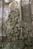 Divrigi Ulu Mosque North entrance detail 2b
