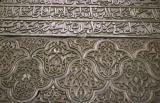 Divrigi Ulu Mosque detail 18b