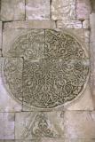 Divrigi Ulu Mosque detail 1b